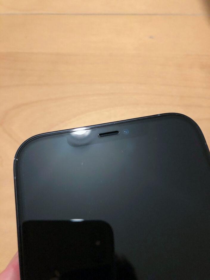 Protections écran en verre trempé iPhone 12 Pro Max
